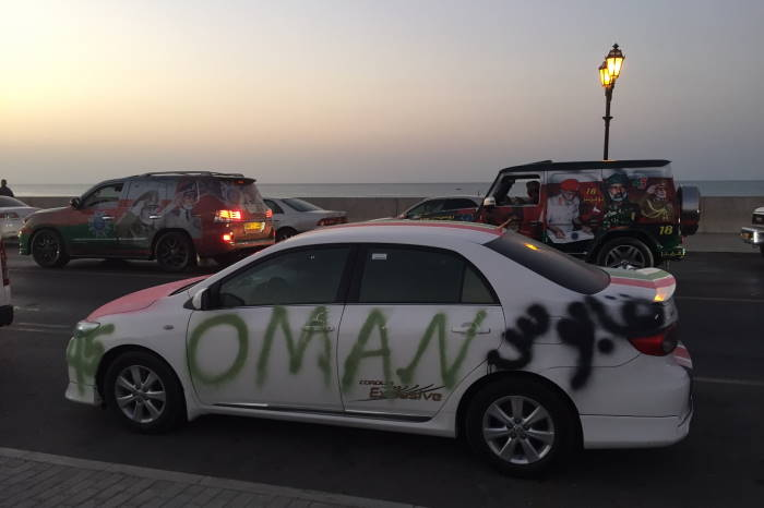 Oman, Muscat, Car parad