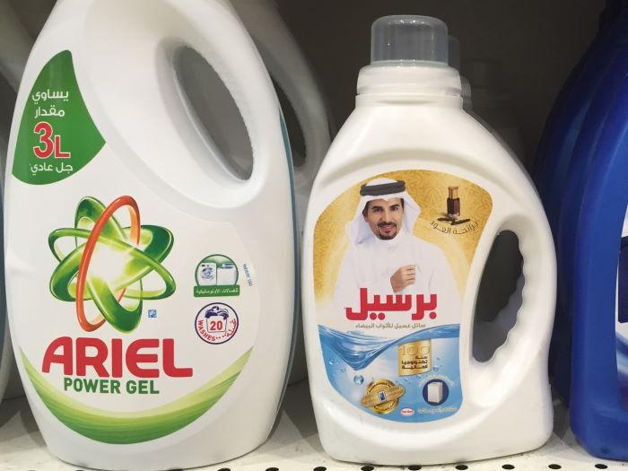 Dubai Supermarket detergent man