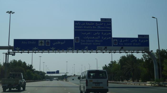 Dubai to Abu Dhabi Motorway