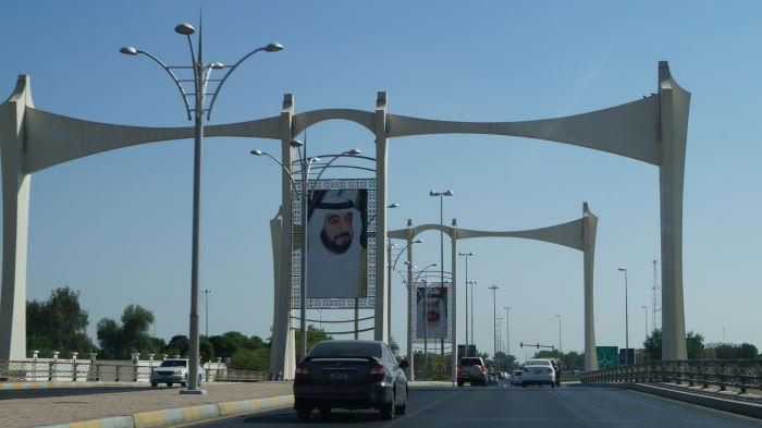 Al Ain Street