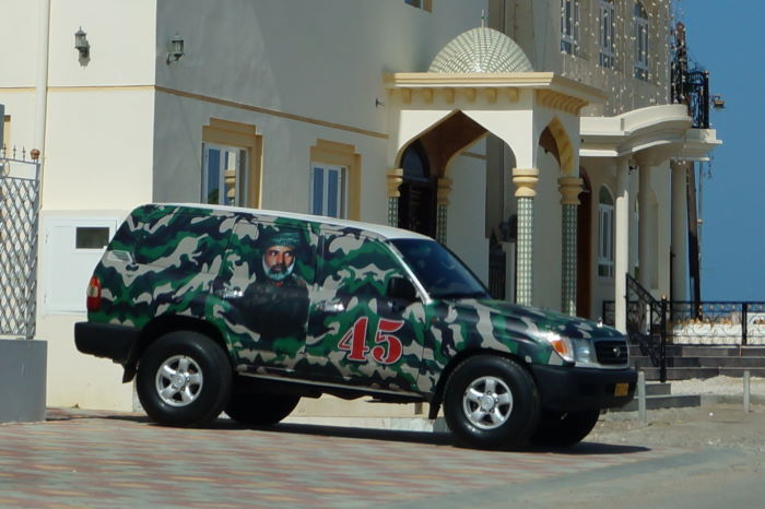 Oman, National Day, Car, 45