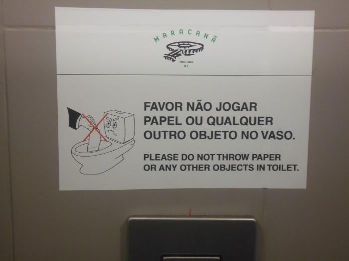 Rio de Janeiro Maracanã Toilet