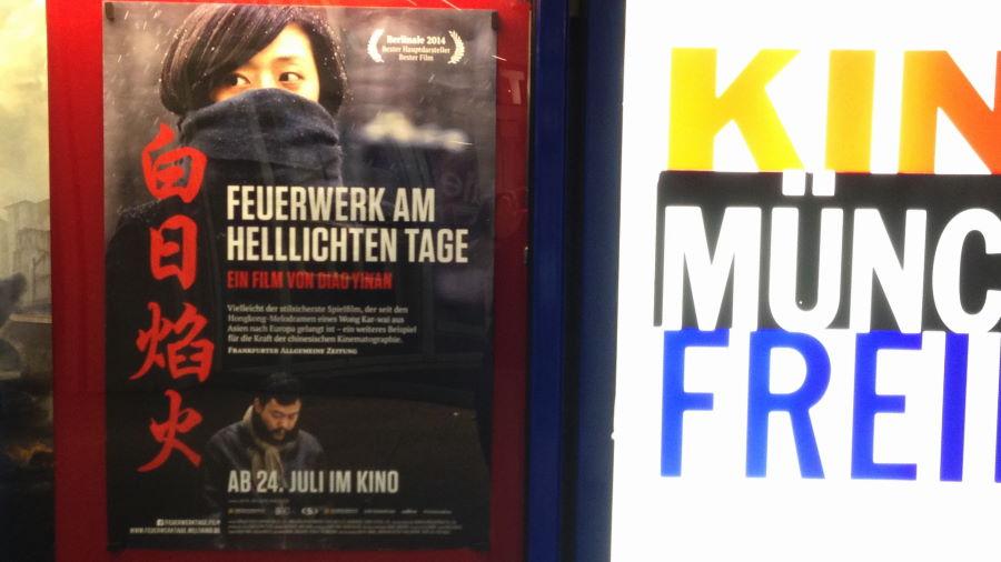 Feuerwerk am hellichten Tag Münchner Freiheit