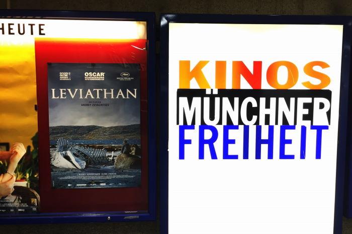 Leviathan Münchner Freiheit 2015