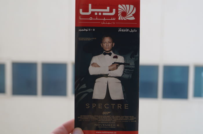 Dubai Marina, Cinema The Beach, James Bond Spectre