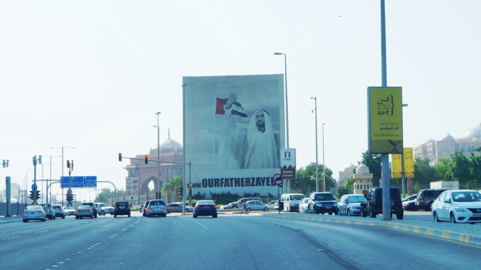 Our Father Zayed bin Sultan Al Nahyan