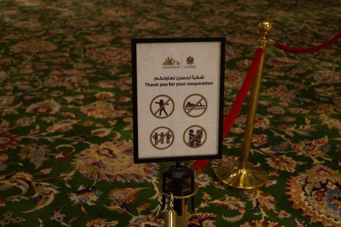 Sheikh Zayed Mosque Abu Dhabi Sign