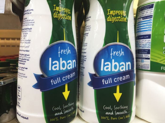 Laban Yoghurt Full Cream