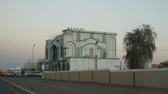Ibri, Al-Majd Hotel Apartments