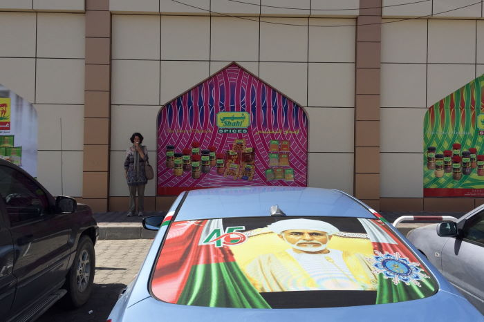 Oman, Sultan Qaboos Car 45