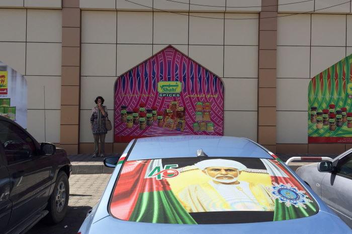 Oman, Sultan Qaboos Car 45